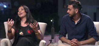 رمضان زمان - الجزء الثالث - الحلقة الأولى - #رمضان_بالبلد - 6-6-2016-  قناة مساواة الفضائية
