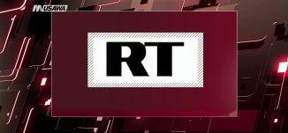 روسيا اليوم : الحكومة الفلسطينية تدعو لتكثيف التواجد في الخان الأحمر،مترو الصحافة،13-9-2018-مساواة