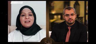 مع النفس: النجاح في الحياة وإتخاذ القرار مع الدكتورة علا ادعيس