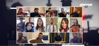 رائعة الرحابنة: شالك رفرف بالحارة بنسخة ٢٠٢٠،الكاملة،المحتوى في رمضان،حلقة 16