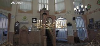 آذان المغرب - مسجد السلام  - الناصرة  - الفقرة الدينية - الحلقة الثانية عشر - قناة مساواة الفضائية