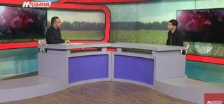 """موقع قناة العربية : ترمب يعارض نتنياهو.. """"لن ننقل سفارتنا للقدس خلال عام""""،مترو الصحافة، 18.1.2018"""