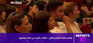 رام الله - معرض فلسطين الدولي للكتاب - Reports X7، 11-5-2018 - قناة مساواةالفضائية