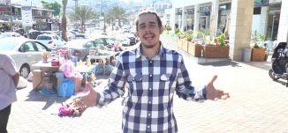 تجهيزات واجواء استقبال العيد في ام الفحم ! - خراريف رمضان - ح30- قناة مساواة الفضائيىة