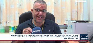 أخبار مساواة : وقفة دعم وإسناد أمام معتقل الجلمة للأسرى الفلسطينيين
