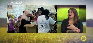 التطوع عطاء بدون مقابل ، هبة محمد جارحي،صباحنا غير،30-5-2018
