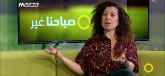رشا حلوة : '' الإعلام الإسرائيلي عارف مين هي ريم بنا فحاولوا الإستخفاف بمسيرتها ''،26.3.2018