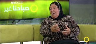 النظام العشائري ، ام مبارك فتحية خطيب،صباحنا غير،7-11-2018، قناة مساواة الفضائية