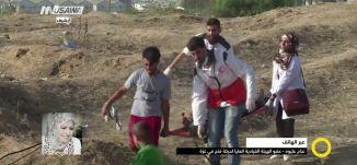 الناشطات النسويات في غزة - اوضاع ونشاطات ،نجاح عليوة،صباحنا غير، 9-7-2018،مساواة