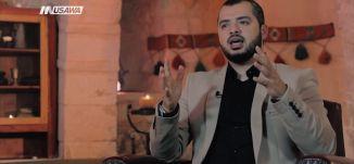 كيف تكون الشهامة ؟! - ج1 - الحلقة 30 - الإمام - قناة مساواة الفضائية - MusawaChannel