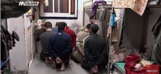 كيف يتم التميز بين  الأسرى وبين السجناء المدنيين في سجون الإحتلال ؟!  - ج2 - ح8 - الهويات الحمر