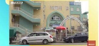 قطاع الصحة في غزة يفتتح قسمًا لعلاج السرطان،صباحنا غير،24-2-2019،قناة مساواة الفضائية