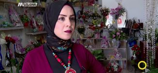 تقرير -  طقوس العيد .. الحركة التجارية في العيد  - أزدهار ابو ليل - صباحنا غير- 31-8-2017 - مساواة