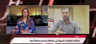 الاناضول  : إسرائيل: لن نقبل وجود قوات غير الجيش السوري في الجولان،مترو الصحافة،2.7.2018،