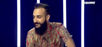 عايش لحالي هو انتاج جديد-الانتاج الغنائي الاول-اكرم عبد الفتاح- الحلقة 4 -قناة مساواة الفضائية
