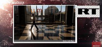 أمريكا تنفذ تهديدها للمصوتين ضدها في الأمم المتحدة،مترو الصحافة،27.12.17 ، قناة مساواة الفضائية