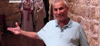 حرصاً على التاريخ والتراث الفلسطيني أقيم متحف الطيبة في الداخل المحتل،مراسلون.10.08.2020