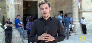 عيد التجلي- جبل الطور، خليل اديب ،صباحنا غير،6-8-2018-مساواة