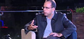 د. رامز عيد - علوم الإنسان  - قناة مساواة الفضائية - رمضان شو بالبلد -2015-6-28- Musawa Channel-