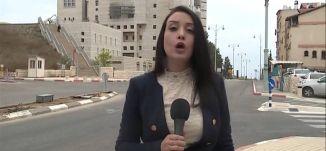 مؤسسة حقوق الانسان- احداث الناصرة - 9-10-2015 - قناة مساواة الفضائية - Musawa Channel