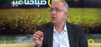 من يحمي العمال..؟! -  سهيل ذياب  - #صباحنا غير - 16-3-2017 - قناة مساواة الفضائية