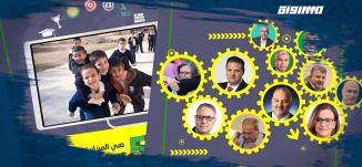 ما مدى قدرة المبادرات المستقلة برفع نسبة التصويت في المجتمع العربي ،الكاملة،ماركر،04.09.2019
