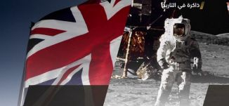 المملكة المتحدة تعلن الانتداب على العراق !  - ذاكرة في التاريخ ، في مثل هذا اليوم - 3- 5-2017