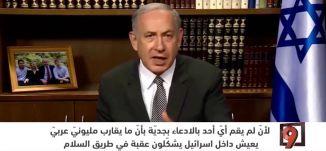 لقاء حصري مع د. حسام زملط، مستشار الرئيس الفلسطيني للشؤون الاستراتيجية - 13-9- الكاملة -#التاسعة
