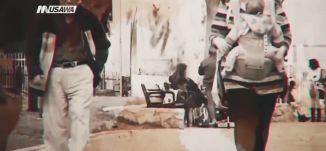 '' الشعب الفلسطيني مظلوم اتمنى ان ينالوا دولتهم '' - روزيت حكيم ،ايدي كوهين- الكاملة - ح11- #ميعاد