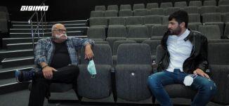جولة في مسرح الحنين الحزين بعد اغلاقه منذ اكثر من شهر بسبب الكورونا،الكاملة،جولة رمضانية،الحلقة 4