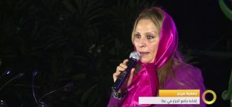 تقرير - جمعية مريم - اضاءة جامع الجزار  في عكا - 26-10-2016- #صباحنا_غير- مساواة