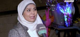 مبادرو من وحي شهر الصيام مبادرة تحث على التقارب والوئام من نساء يصنعن السلام،جولة رمضانية،2019