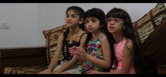 دانا أبو الهيجا  - #شبابيك - قناة مساواة الفضائية - Musawa Channel