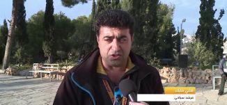 تقرير - دير الرعاة في بيت ساحور - 24-12-2016- #تغطية_خاصة - قناة مساواة الفضائية