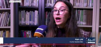 مركز مساواة يحيي يوم الثقافة الفلسطيني بنشاطات وفعاليات