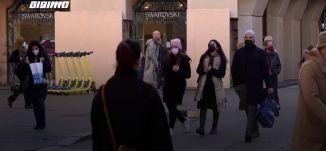 َ60ثانية -إيطاليا: الحكومة تقرر خفض مستويات خطر الإصابة بفيروس كورونا في خمس مناطق،13.12.20