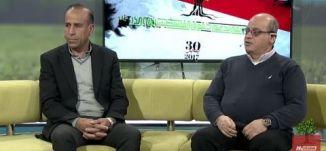 تحضيرات لجنة المتابعة - منصور دهامشة و محمد زيدان- اليوم العالمي للتضامن مع فلسطيني الداخل