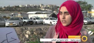 Musawachannel   تقرير حظر الحركة الاسلامية الشق الشمالي   22 11 2015   قناة مساواة الفضائية