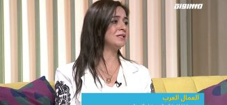 مبادرات مجتمعية: نحو الإرتقاء في المجتمع،سندس صالح ،صباحنا غير،26.5.2019،قناة مساواة