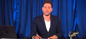 شو بالبلد - 29-10-2015 - قناة مساواة الفضائية - Musawa Channel