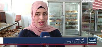 أخبار مساواة: حركة نشطة في المحلات التجارية وسط آمال بتعويض خسائرهم من الإغلاق في رمضان العام الماضي