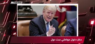 CNN - بوتين سيعقد لقاء قريبًا مع ترامب،مترو الصحافة،27.6.2018 - مساواة
