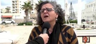 تقرير- اليوم العالمي للتضامن مع فلسطينيي الداخل - 26-1-2016 -#التاسعة_مع_رمزي_حكيم - قناة مساواة