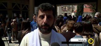 تقرير - عيد البشارة ، من مدينة الناصرة خرجت البشارة الى العالم - صباحنا غير- 26-3-2017 - مساواة