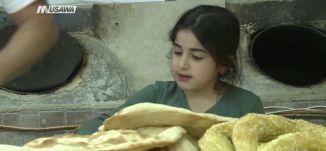 ماذا يميز المطبخ العراقي ؟!  - الحلقة الرابعة - الكاملة - #ميعاد - قناة مساواة الفضائية