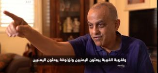 اختطاف الاطفال اليمنين،الجزء 2،حلقة 9،#ميعاد