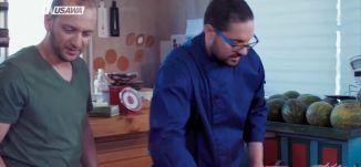 الزعتر الفارسي او الروز ميري نستخدمه بدل البهارات '' - الشيف نائل زرقاوي - عالطاولة - ح 19 - ج1