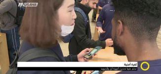 الاحتلال يفرج عن عهد التميمي ووالدتها وناريمان التميمي،صباحنا غير، 29-7-2018- مساواة
