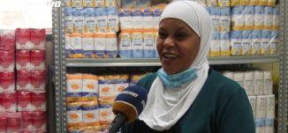 """""""فينا الخير"""" مجموعة شبابية من اللد تعمل على تنظيم الأعمال الخيرية ،جولة رمضانية،الحلقة 13،مساواة"""