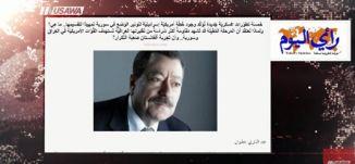 إسقاط f16 ورَدْع العُدوان الإسرائيلي على سوريا!!، عبد الباري عطوان ،مترو الصحافة،  11.2.2018، قناة مساواة